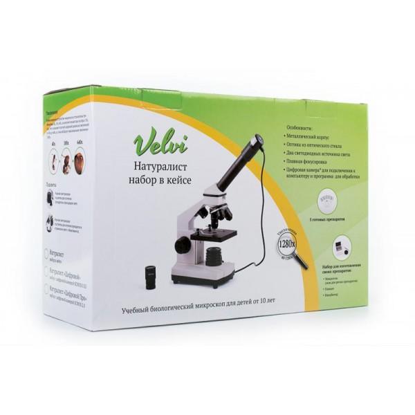 Микроскоп Velvi Натуралист цифровой набор в кейсе (40-1280х)Школьный микроскоп в кейсе. Рекомендован для детей от 10 лет. Имеет подсветку проходящего и отражённого света, благодаря чему может использоваться как для изучения микропрепаратов в виде мазков и срезов, так и для наблюдения непрозрачных объектов. Увеличение микроскопа — от 40 до 1280 крат. В комплекте удобный пластиковый кейс для переноски и хранения, набор для опытов, современная цифровая камера, с помощью которой ребенок может на экране компьютера наблюдать происходящее в микроскопе, делать фото или записывать видео.<br><br>Все оптические элементы микроскопа выполнены из специального оптического стекла и имеют многослойное просветляющее покрытие<br><br>Вес кг: 2.00000000