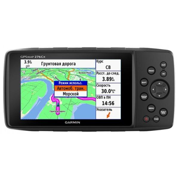 Навигатор Garmin GPSMAP 276CxРазносторонним людям необходим универсальный навигатор, подходящий для различных видов транспорта. Обратите внимание на модель GPSMAP 276Cx. Этот прибор универсален и подходит для различных вариантов использования. Кнопочное управление, большой 5`` экран, совместимость с разными типами карт, питание от аккумулятора и от батарей, и множество вариантов креплений, унифицированных с серией Garmin Montana – все это обеспечивает простоту и свободу использования.<br><br><br>Внутренняя антенна для приема спутниковых сигналов GPS и ГЛОНАСС обеспечивает более быстрый расчет местоположения даже в сложных условиях по сравнению с использованием одной системы GPS. Для лучшего приема внутри транспортных средств к прибору через коннектор MCX можно подключить внешнюю антенну (продается дополнительно)<br><br>Базовая карта мира, предустановленная топокарата с автодорогами Дороги России РФ. ТОПО. и бесплатная годовая подписка на спутниковые изображения BirdsEye сроком на 1 год<br><br>Поддержка карт Garmin TOPO, Garmin HuntView™, морских карт BlueChart® g2 HD и т.д.<br><br>Сопряжение с совместимым смартфоном? для автоматической передачи данных, получения оповещений от смартфона и т.д.<br><br><br>Куда бы вы ни отправились, навигатор GPSMAP 276Cx предложит вам совместимую карту. Устройство продается в России с предустановленными фирменными картами Дороги России РФ. ТОПО. и базовой картой мира. В комплекте также предлагается бесплатная годовая подписка на загрузку спутниковых снимков с сервиса BirdsEye. Кроме того, прибор поддерживает большое количество разнообразных карт, например, топографические карты Garmin TOPO, карты для охотников Garmin HuntView, морские карты BlueChart g2 HD, автомобильные карты City Navigator NT с расчетом маршрутов от поворота к повороту, пользовательские карты Garmin Custom Maps, растровые карты и векторные карты.<br><br>GPSMAP 276Cx оснащен беспроводными интерфейсами ANT+ для подключения внешних датчиков (например, термометр tempe),