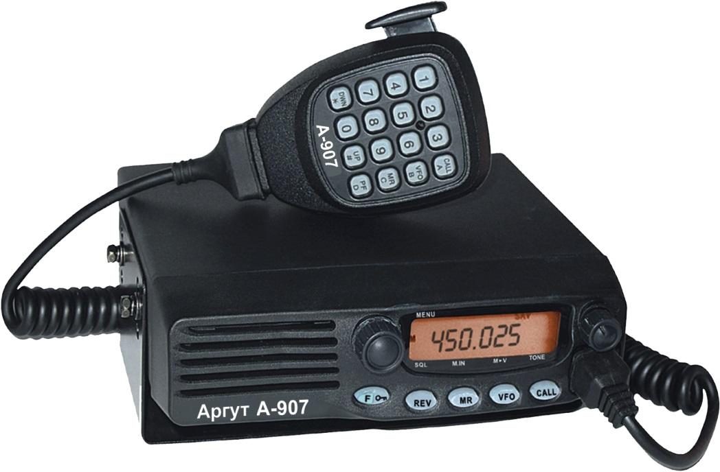 Радиостанция Аргут А-907 автомобильнаяА-907 - Полноценная автомобильная любительская радиостанция UHF диапазона. Приемник радиостанции построен по супергетеродинной схеме с двойным преобразованием, что позволяет обеспечить устойчивый приём слабых сигналов в условиях интенсивных помех. Данная модель, сделана с учетом пожеланий потребителей и максимальна проста в обращении. DTMF- клавиатура на тангенте позволяет беспрепятственно программировать радиостанцию не подключая ее к компьютеру, а множество режимов настройки, которые будут отображены на информативном жидкокристаллическом дисплее удовлетворят самого избирательного пользователя. Радиостанция Аргут А-907 станет вашим надежным помощником на работе и дома.<br><br>Вес кг: 1.20000000